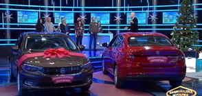 Национална лотария ощастливи двама късметлии с коли за Нова година