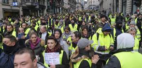 Франция въвежда по-тежки наказание за насилие по време на протести