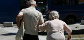 """""""Къси разкази"""": Лицата на демографската статистика (ВИДЕО)"""