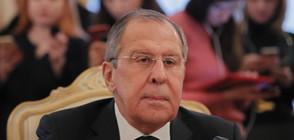 Москва: Не злорадстваме заради гласуването за Brexit