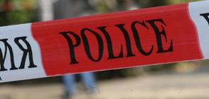 Разследват убийството на жена от Харманли