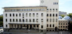 Банките са спечелили 1,5 млрд. до края на ноември