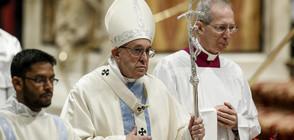 Папа Франциск ще се срещне с Радев и Борисов