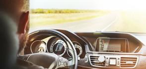 Лекари настояват шофьорите да минават през изследване за сънна апнея