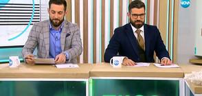 """""""Плюс-Минус. Коментарът след новините"""" (02.01.2019)"""