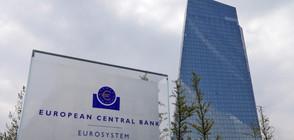 ЕЦБ назначава временни администратори на Banca Carige