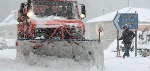 Един метър сняг натрупа в Гърция