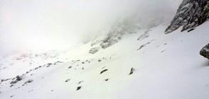 Остава висока лавинната опасност в планините