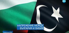 НАПРЕЖЕНИЕ МЕЖДУ БЪЛГАРИЯ И ЛИБИЯ: Спешни срещи в МВнР заради либийски танкер