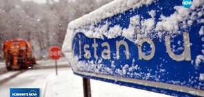 Турция и Гърция в снежен плен