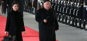 Лидерът на Северна Корея е пристигнал в Китай