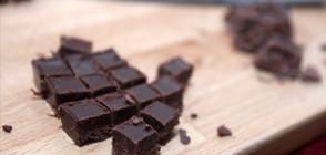 Горчивият шоколад предпазва от хипертония