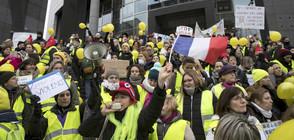 Мобилизация на органите на реда във Франция в навечерието на нова вълна от протести