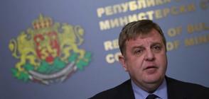Каракачанов: ДПС насърчава усещането за безнаказаност у ромите престъпници