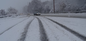 НОВИ ПРЕСПИ: Усложнена пътна обстановка и предупредителни кодове (ВИДЕО)