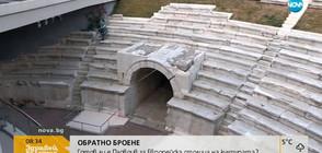 ОБРАТНО БРОЕНЕ: Готов ли е Пловдив за Европейска столица на културата?
