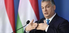 Орбан: Имиграцията ще раздели Европа на две