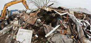 Събарят незаконните постройки във Войводиново