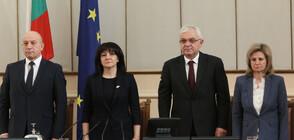Депутатите се събраха на първото си заседание за 2019 г.