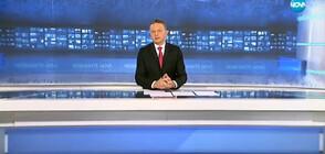 Новините на NOVA (11.01.2018 - следобедна)