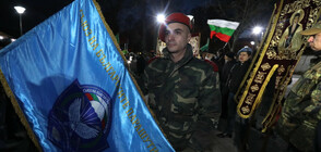 Протест на военни във Войводиново