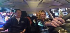 Младата шофьорка Елеонора Бельова си спечели кола от Национална лотария