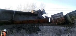 Катастрофа затвори най-дългата жп линия в света (СНИМКИ)