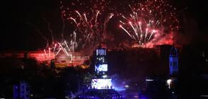 С какво ще запомним откриването на Европейската столица на културата в Пловдив?