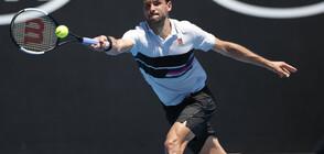 Григор Димитров с победа в първия кръг на Australian Open (СНИМКИ)