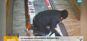 """""""Дръжте крадеца"""": Мъж отмъкна кутия с дарения"""