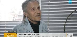 Възрастна жена е измъчвана и държана под ключ от дъщеря си
