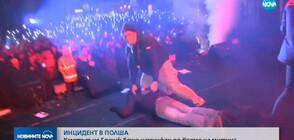 Мъж намушка кмет в Полша пред очите на няколкостотин души