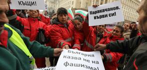 Протест с искане за оставка на Красимир Каракачанов