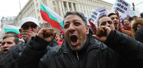Роми на протест, искат оставката на Каракачанов (ОБЗОР)