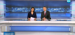 Новините на NOVA (14.01.2019 - централна)