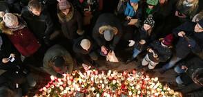 Хиляди отдадоха почит към кмета на Гданск