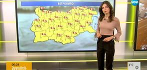 Прогноза за времето (15.01.2019 - сутрешна)