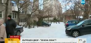 Как вътрешен двор на кооперация стана част от платеното паркиране в София?