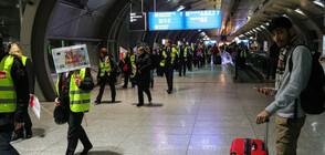 Стачка в Германия блокира много полети в цяла Европа