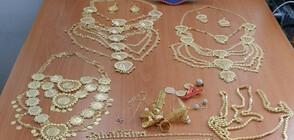 Хванаха контрабандни златни накити за над 100 000 лв.