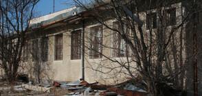 ЗАРАДИ СИЛНИЯ ВЯТЪР: Евакуация на училище, отнесени покриви и счупени прозорци (ОБЗОР)
