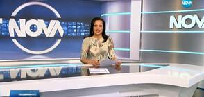 Спортни новини (15.01.2019 - централна)