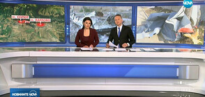 Новините на NOVA (15.01.2019 - централна)