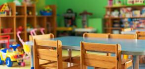 Отпускат 15 млн. лв. за училища и детски градини в София (ВИДЕО)