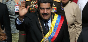 Обявиха Николас Мадуро за узурпатор