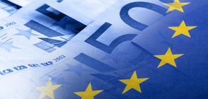 Драги: Икономиката на еврозоната е по-слаба от очакваното