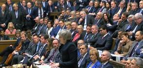 Вот на недоверие за Мей ще гласуват депутатите в сряда
