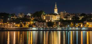 Сръбското формирование в Босна обмисля смяна на името си