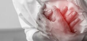 Физическата активност намалява риска от инфаркт