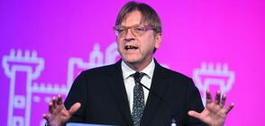 Ги Верхофстат: Британските партии трябва да се издигнат над собствените си интереси